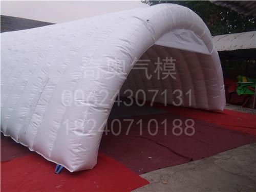 大型充气帐篷.png