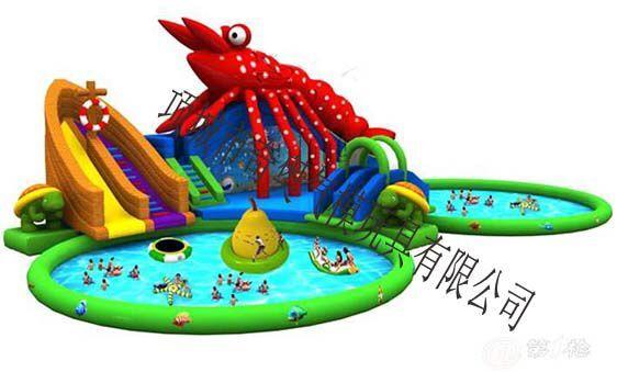 充气城堡之龙虾嬉水乐园